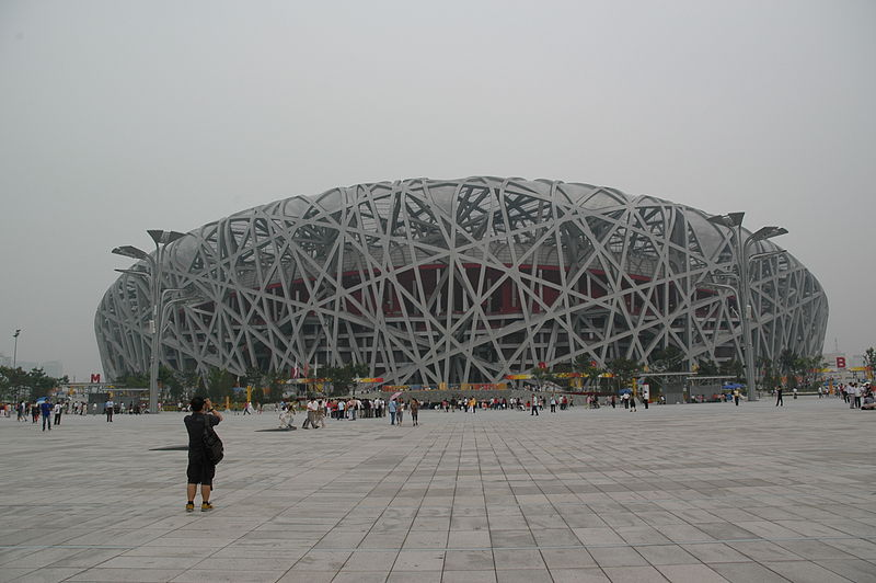 Beijing Car Hire
