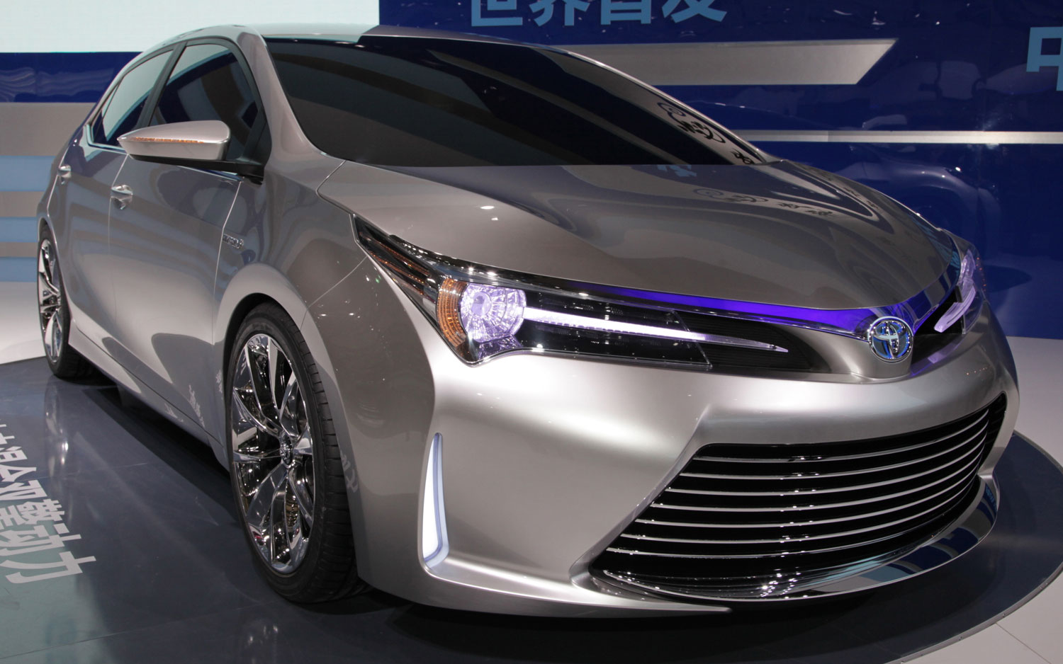 Toyota unveils two concept for Chinese market