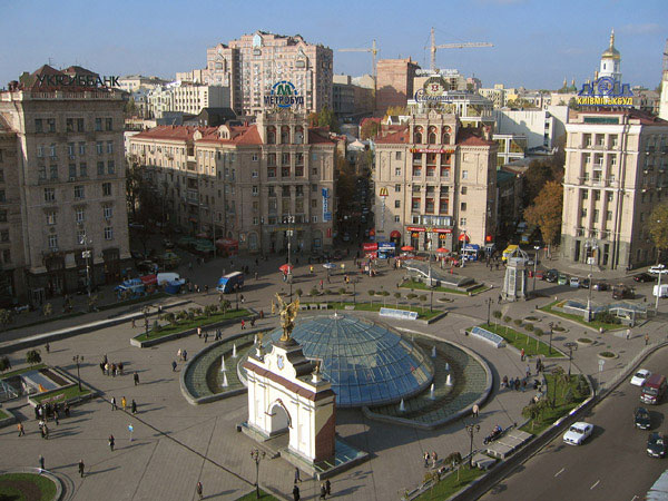 Kiev Car Hire